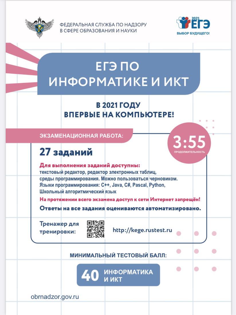268D48AA-49B9-4F25-972E-003A85387F2C