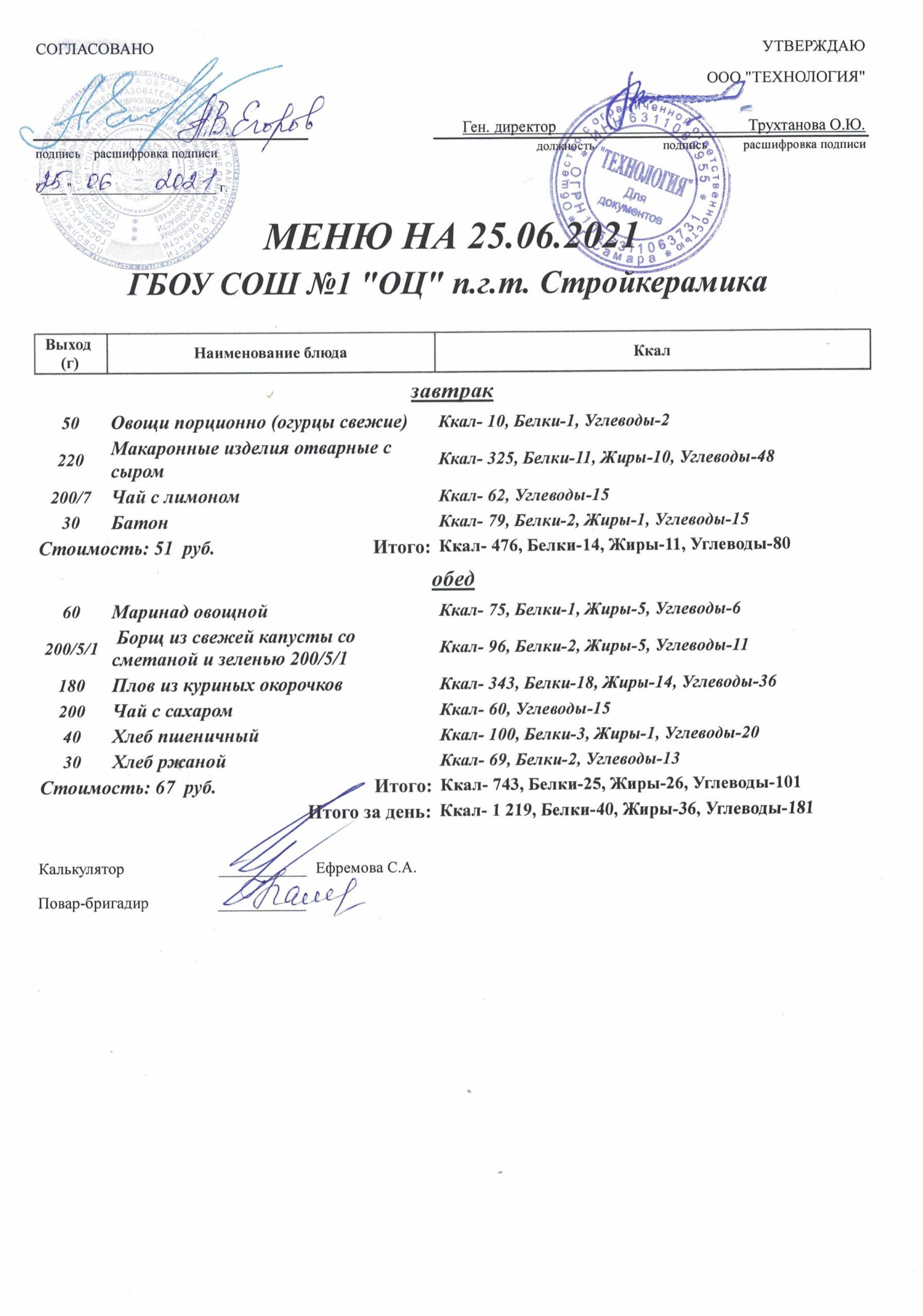 475871D2-DD7D-452C-9E6D-BECBEC768FDC