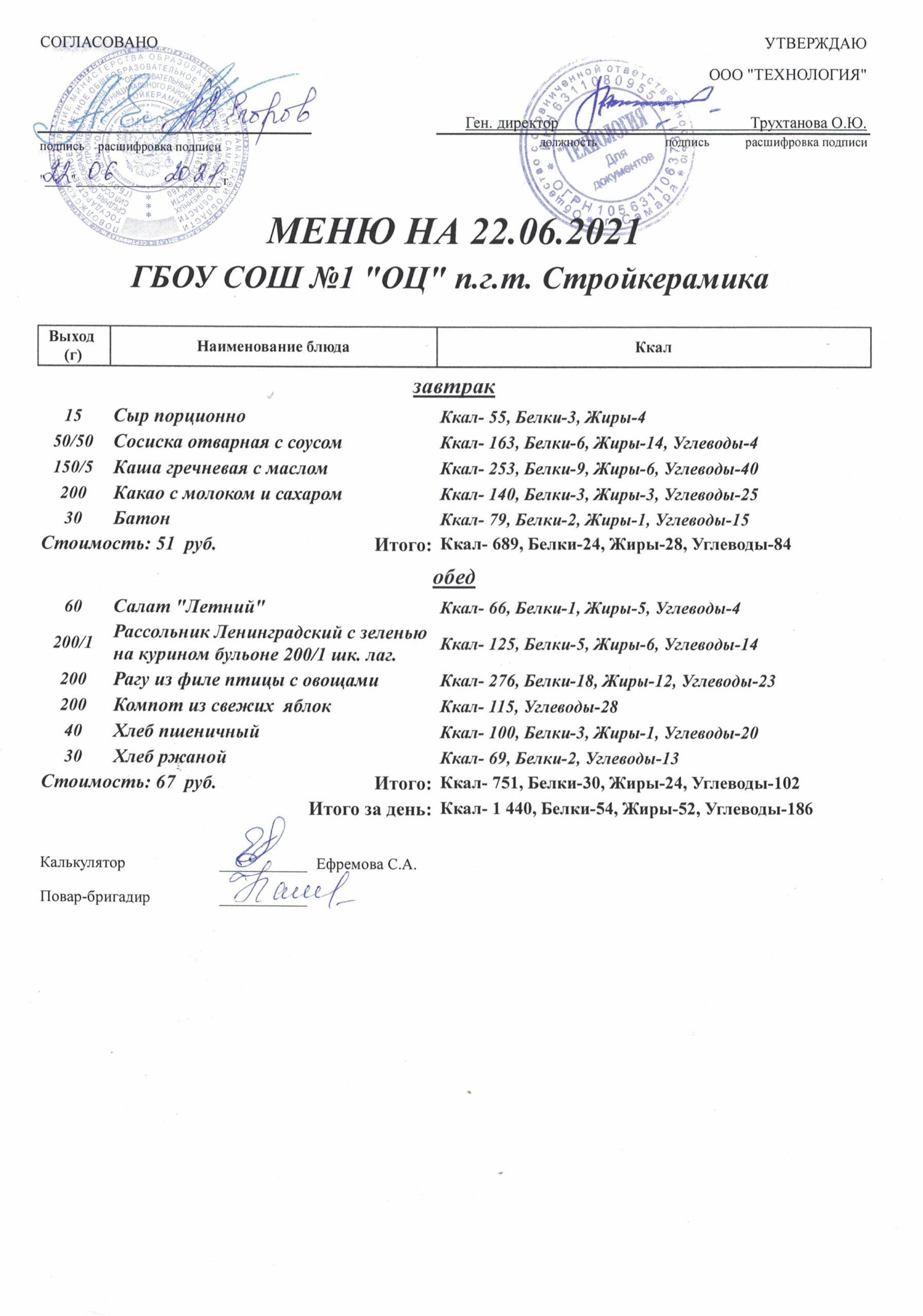 C080BFCE-AA37-48C3-A66A-0D2C30EA344C