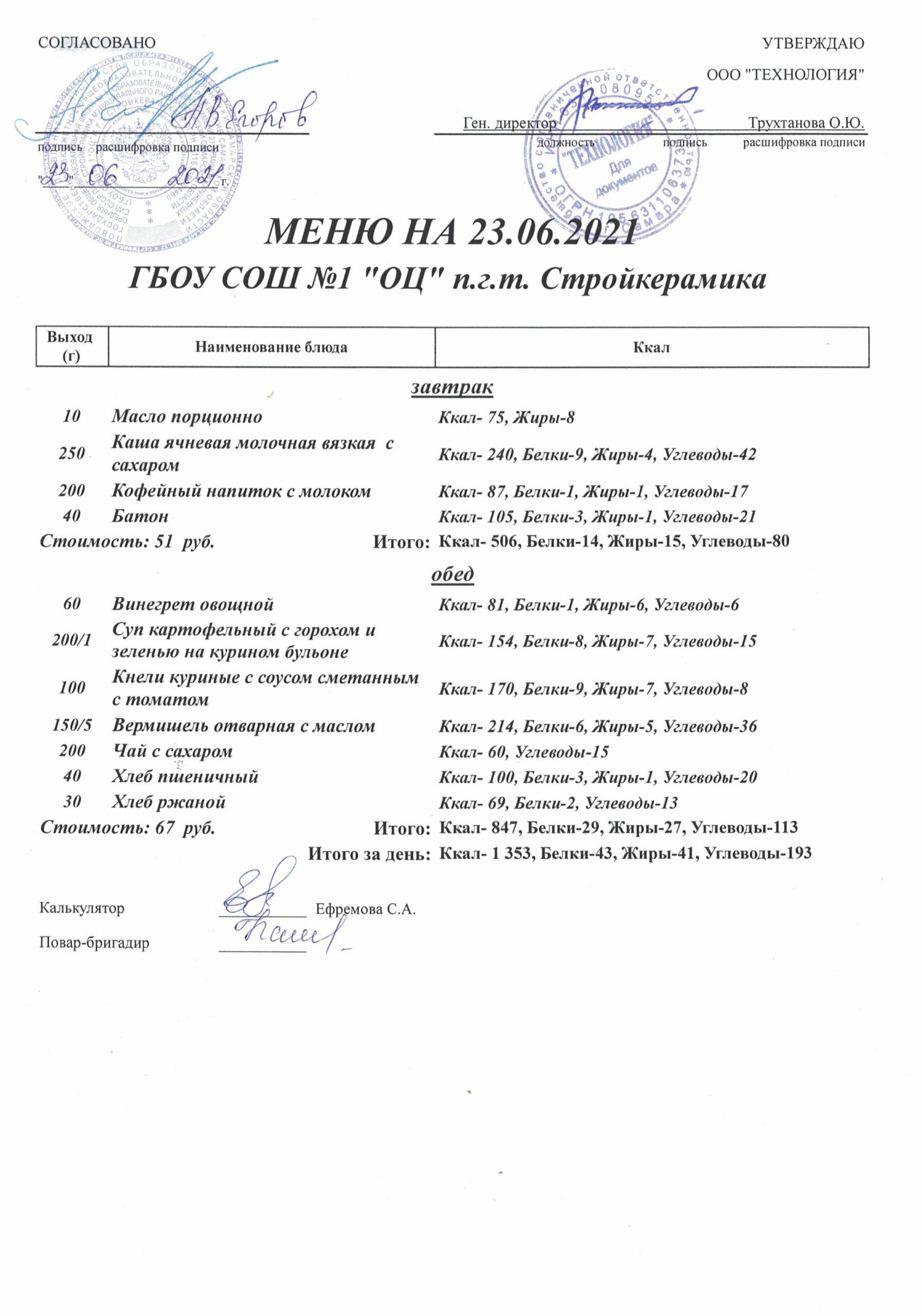 E6E424C9-EFD2-44F5-9AEC-74C79578B034