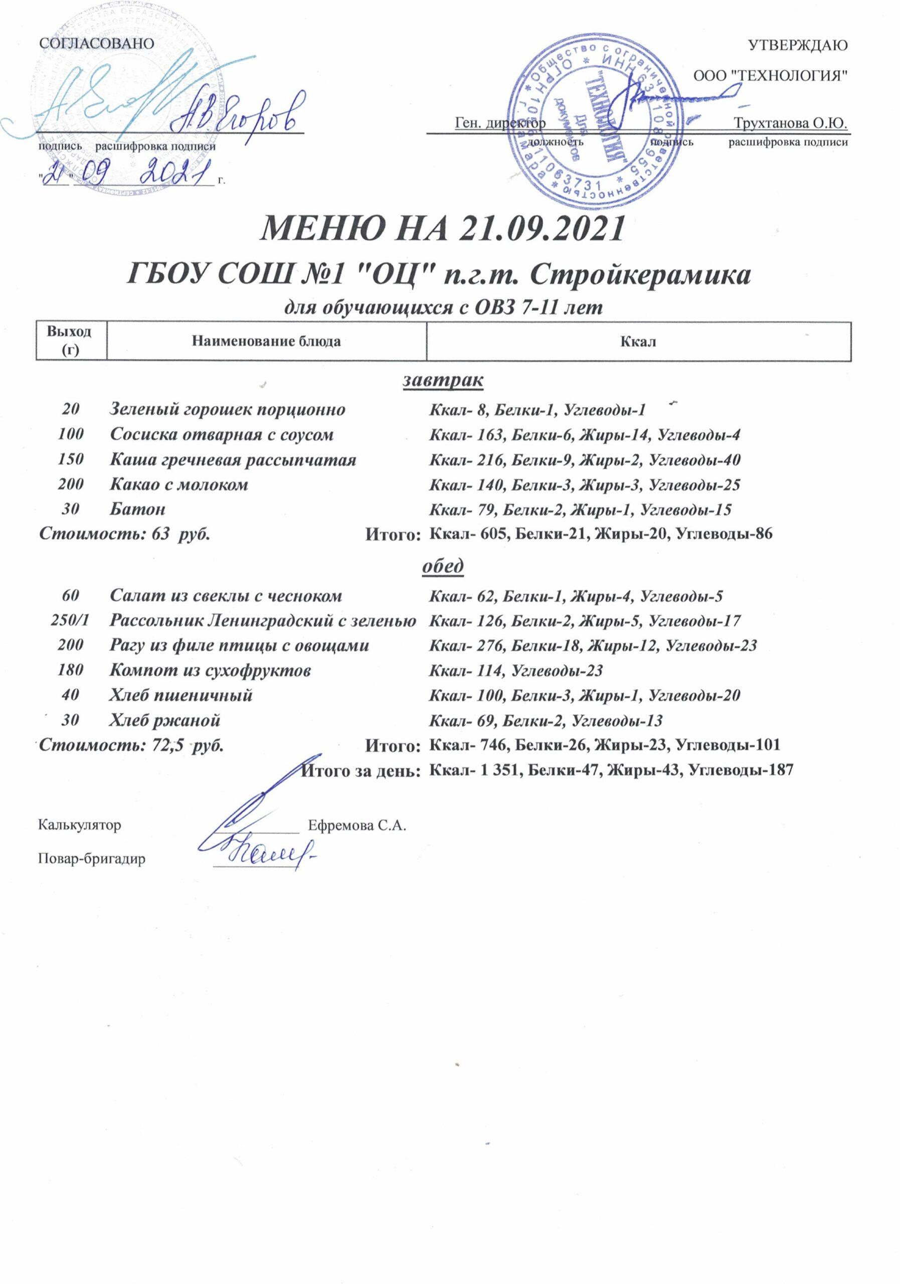 466AAFE6-0A04-4BAB-961C-53E43607E1F2