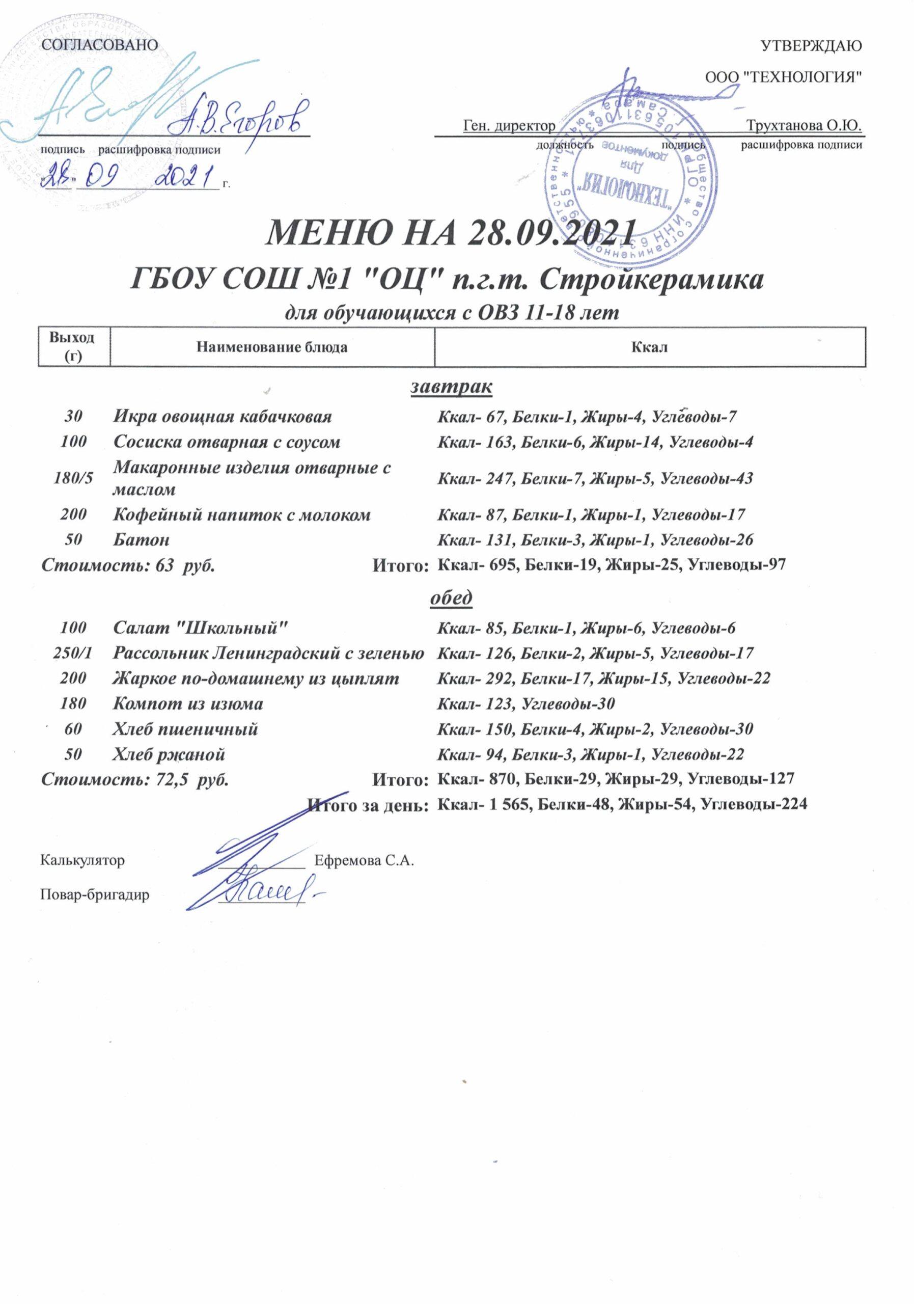 527735A0-EAAD-4B24-87EB-DF38233EEC60