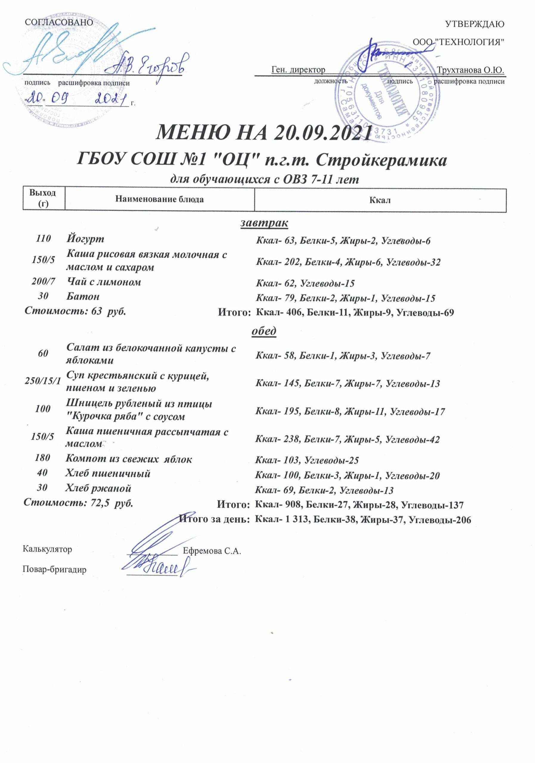 78D2DD77-B66D-40D2-9B50-7E0446C15485