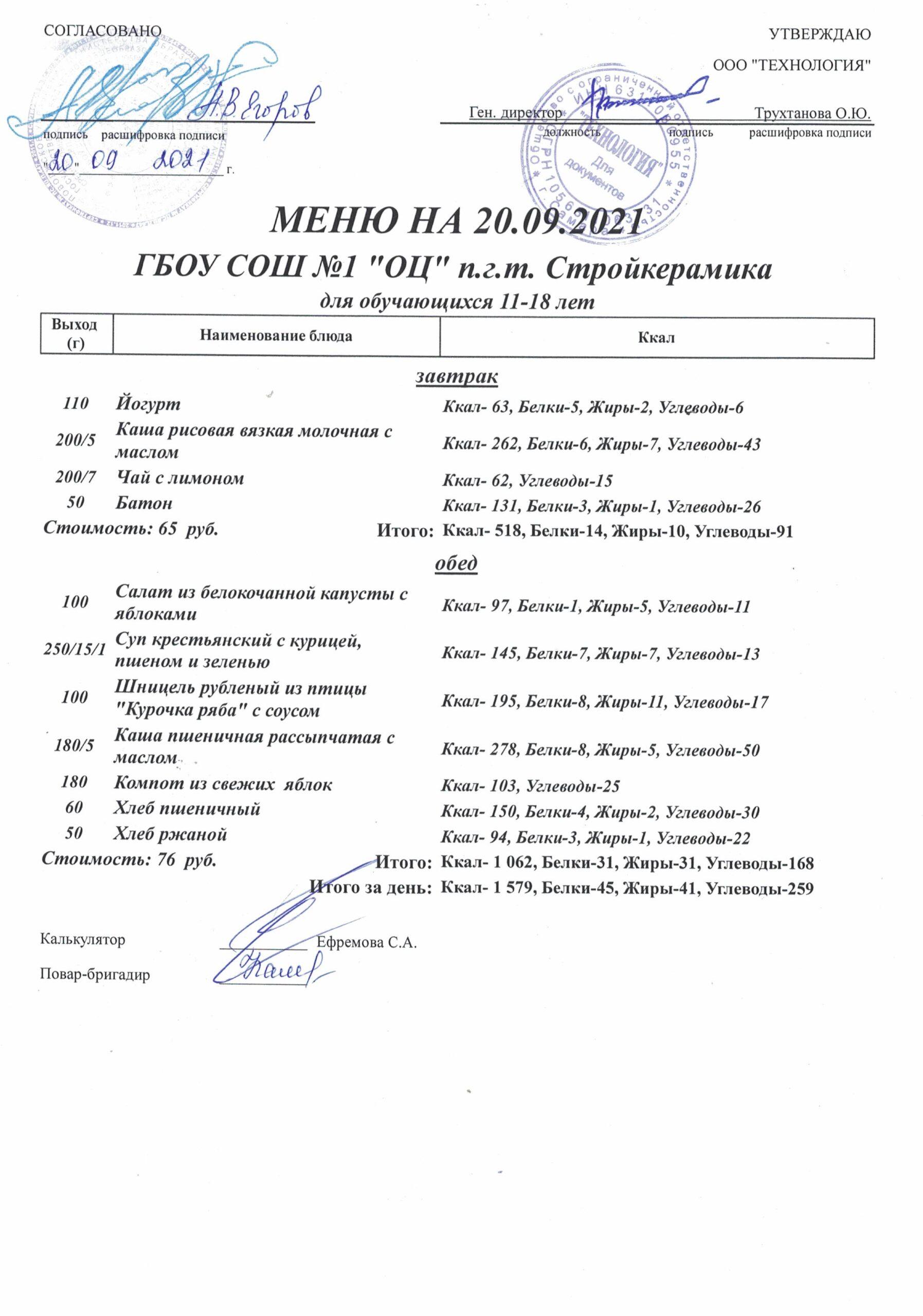9FBD930A-B105-4AE4-A158-023FB086E5FA