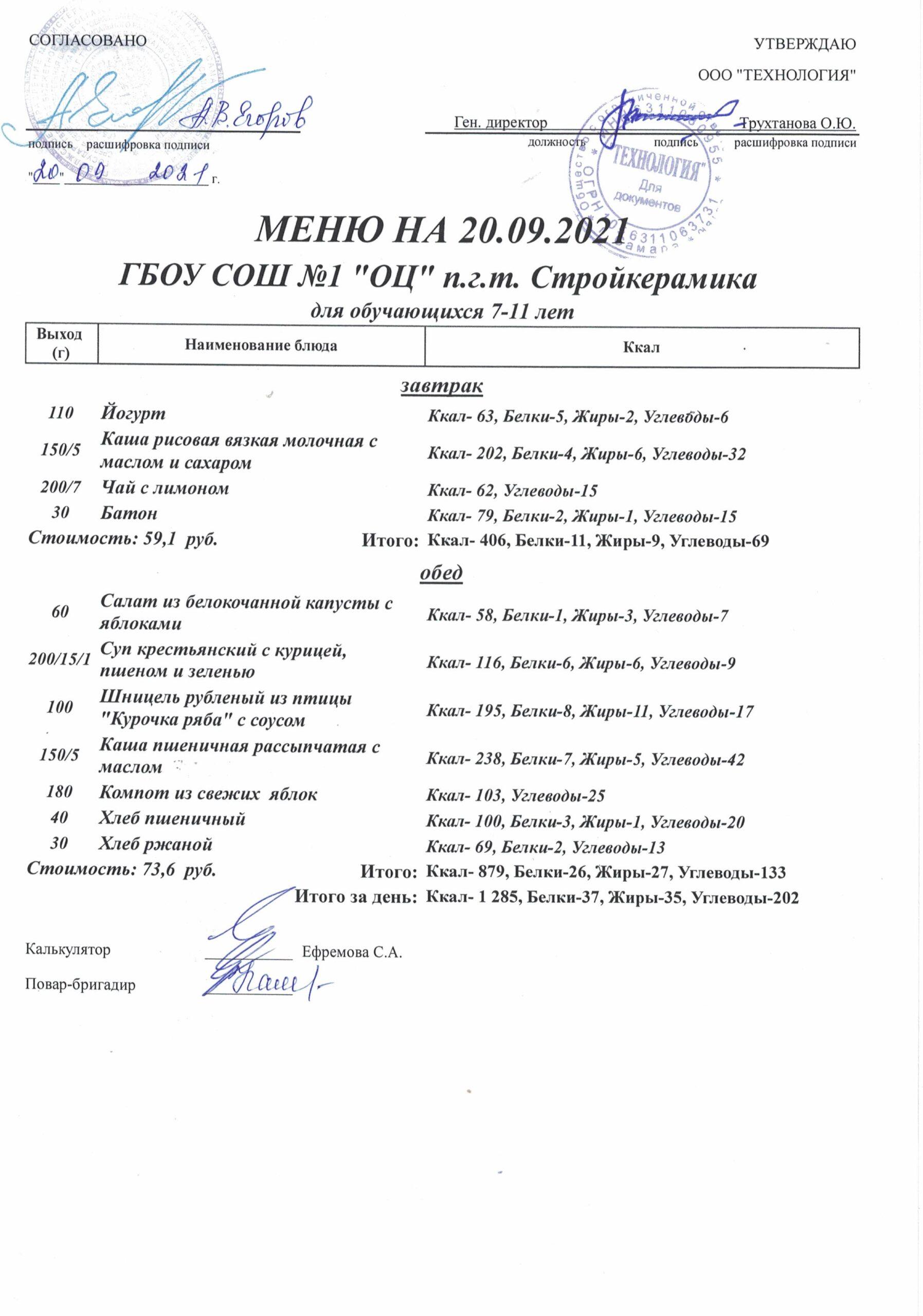 A9CE6298-F57F-4A13-BF17-AE01F8A25195