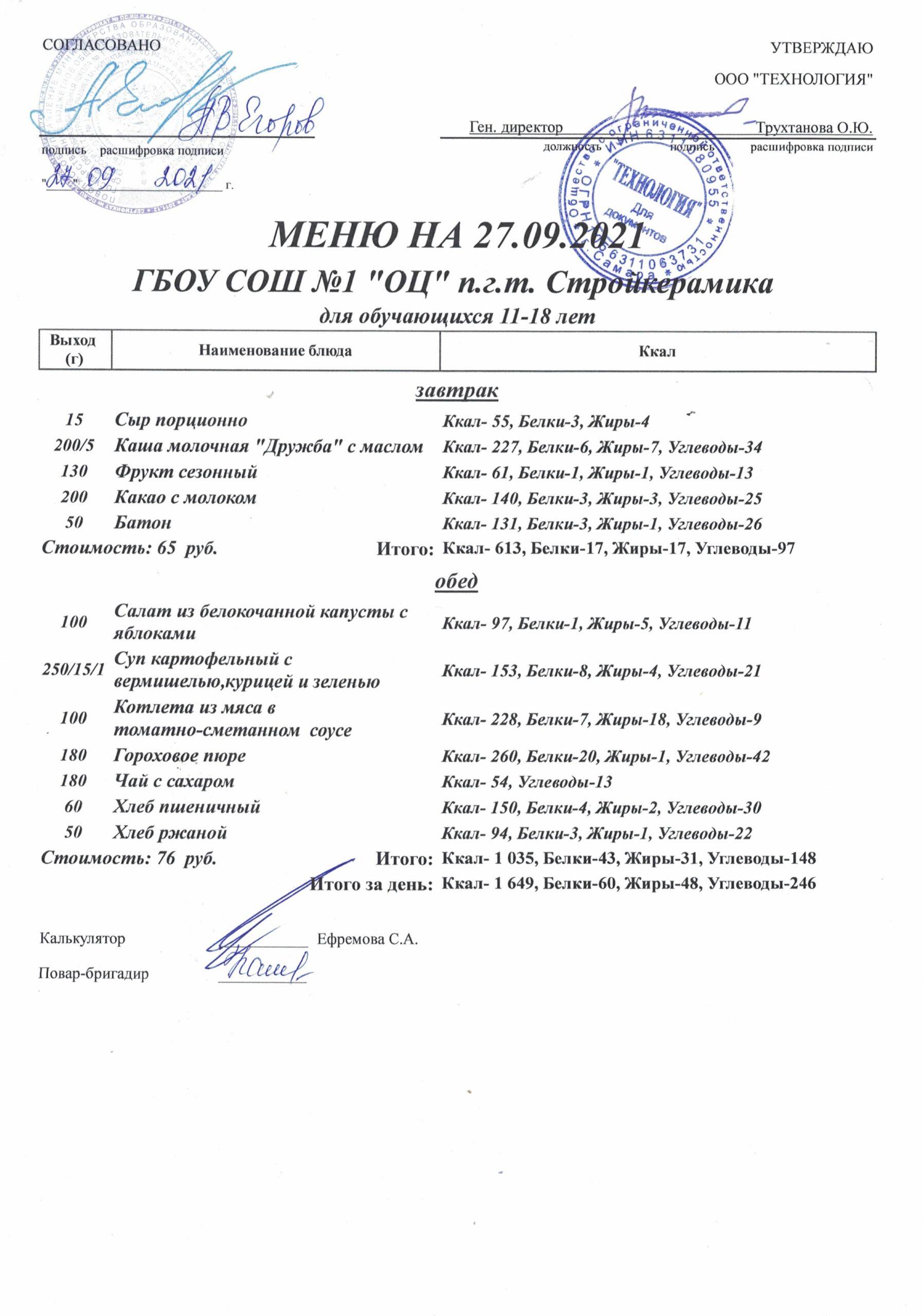 E24AF94A-57E6-4A8F-A5F0-88885B455573