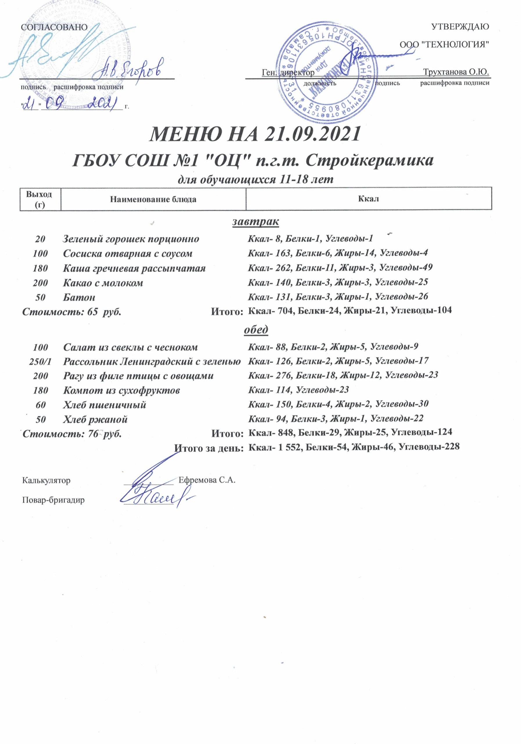 E469875D-AFE6-4C1B-B0D7-6FF7AAA09A81