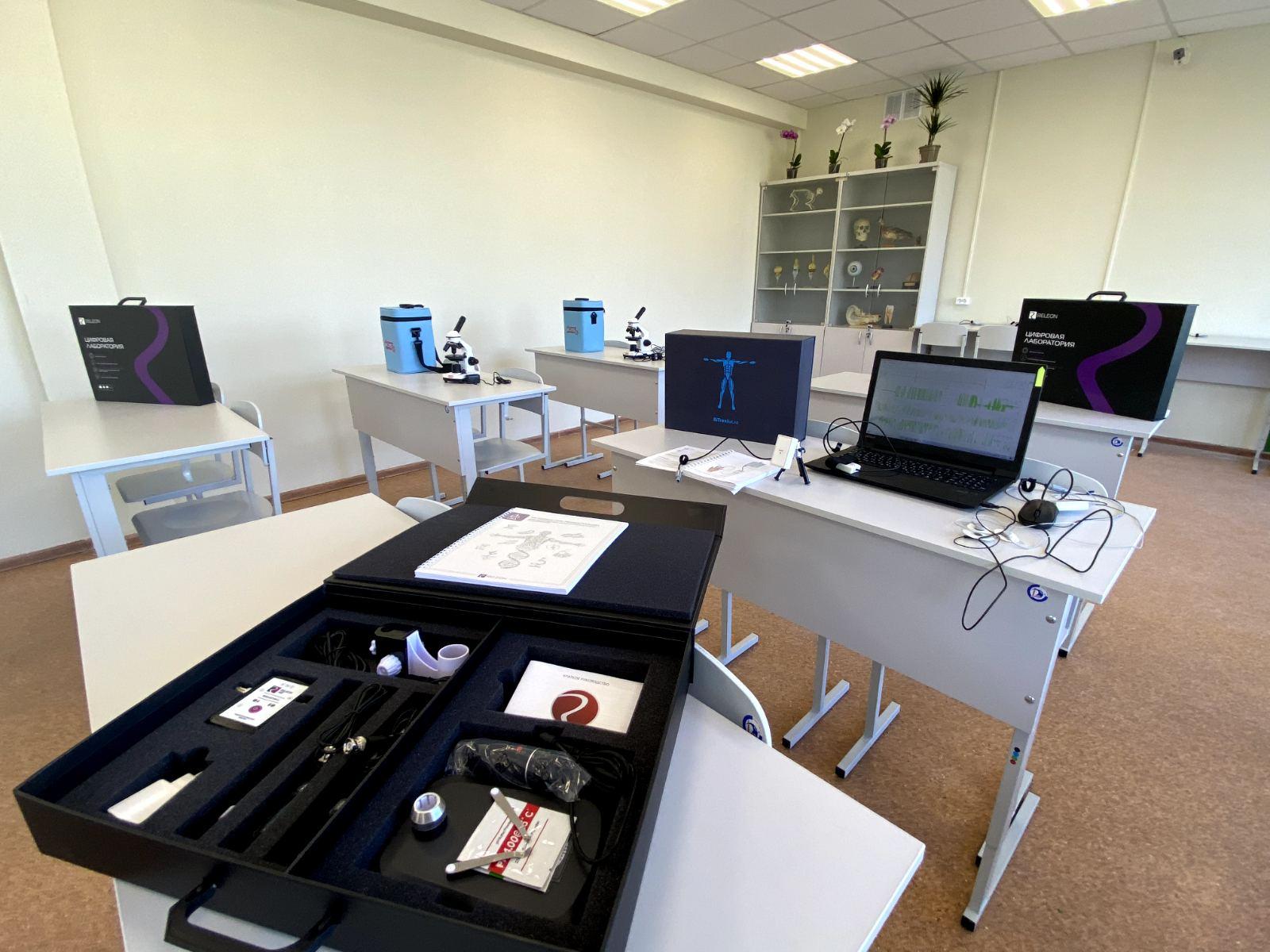 кабинет биологии 3